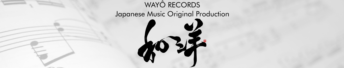 Wayô Records Blog