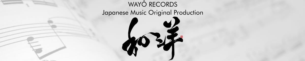 Wayô Records Blog