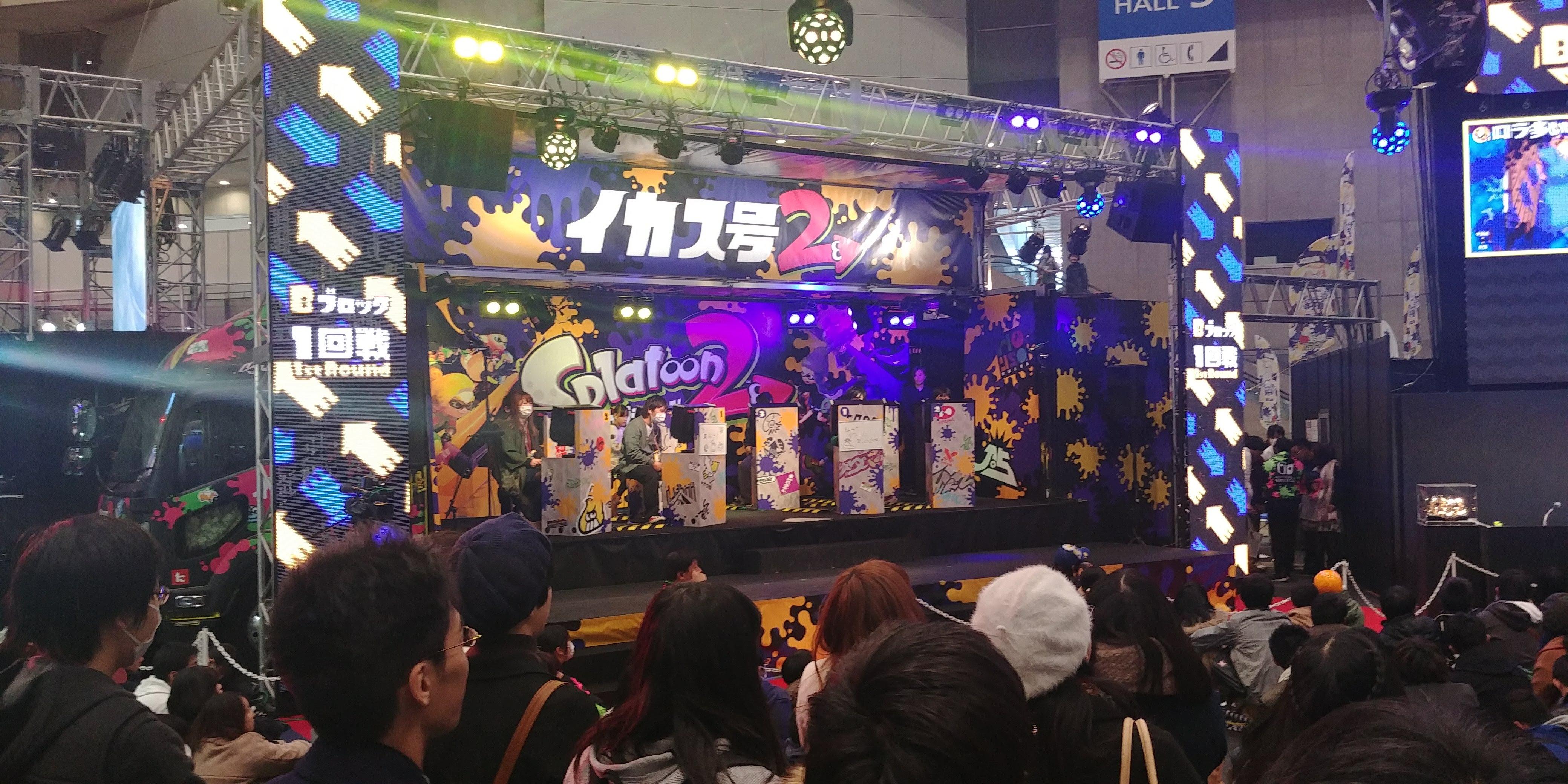 rencontre fan japon