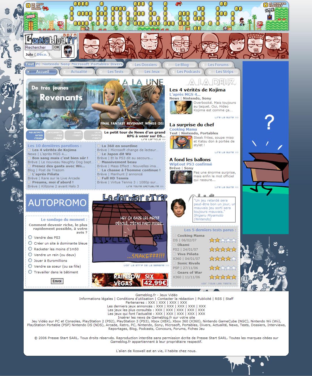 06-HomeGameblog-lancement