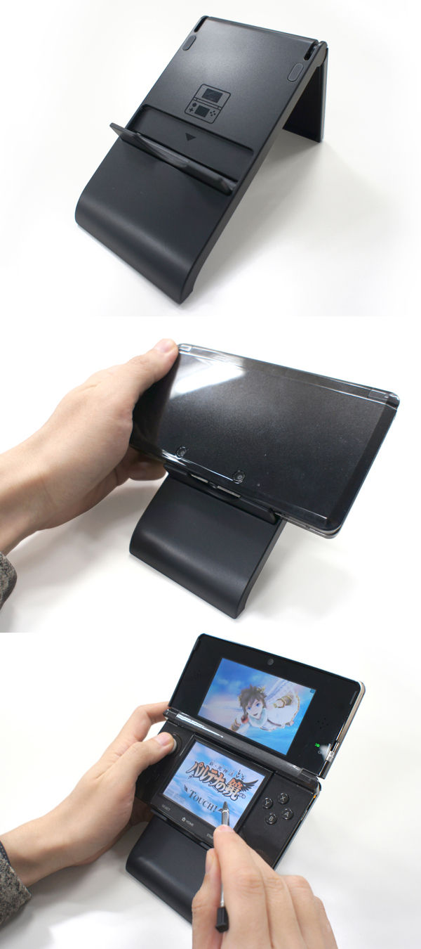 3DS-Stand-Socle2
