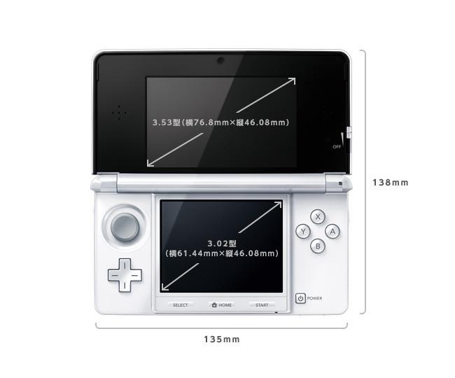 3DS XL 2