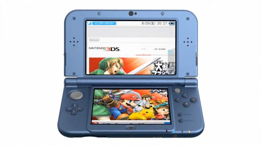 3DS Xl stick