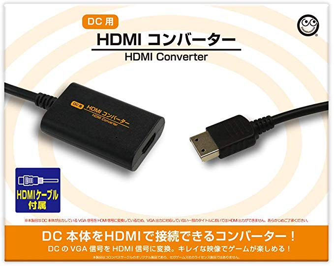 Dreamcast HDMIConverter 01