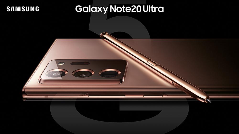 Galaxy-Note-20-Ultra-KV