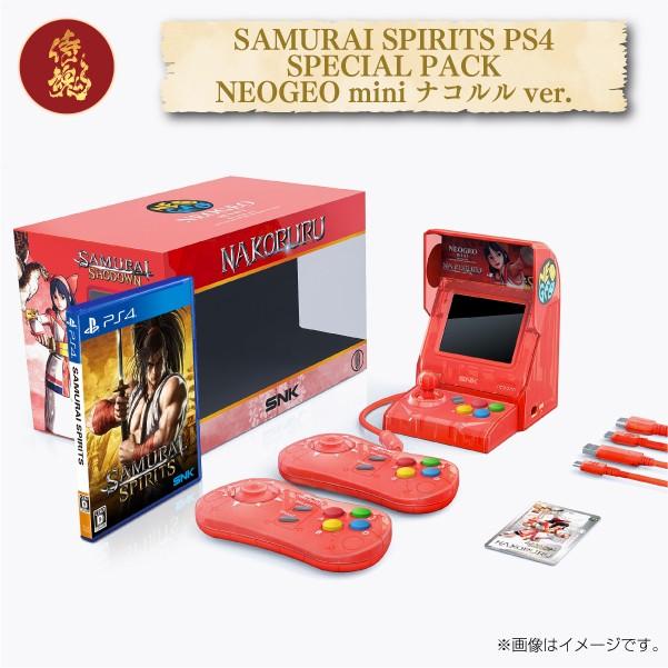 Neo-Geo-Mini-Samurai-Shodown-Limite-Set 2019 05-10-19 009