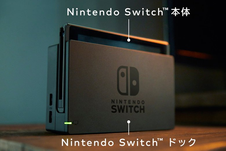Nintendo-Switch-First-Galery-gallery-007