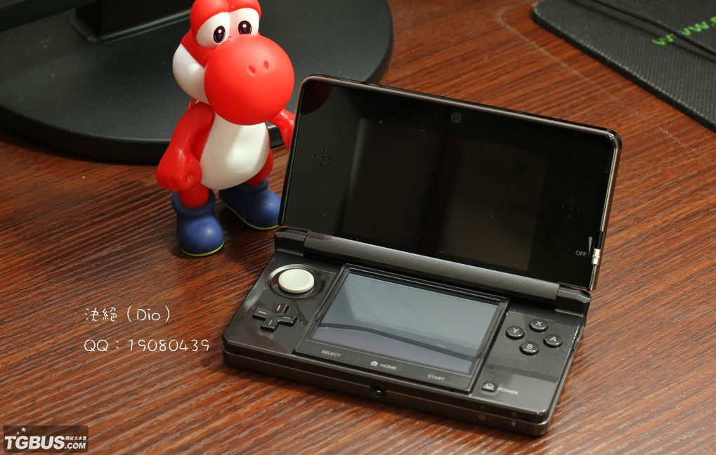 Nintendo3DS Steal 001