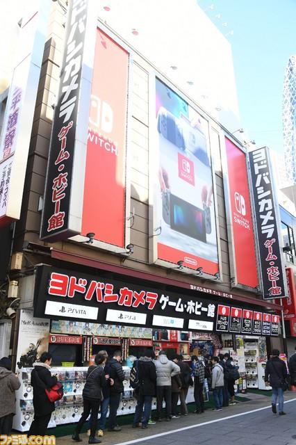 NintendoSwitch LancementJaponais 20
