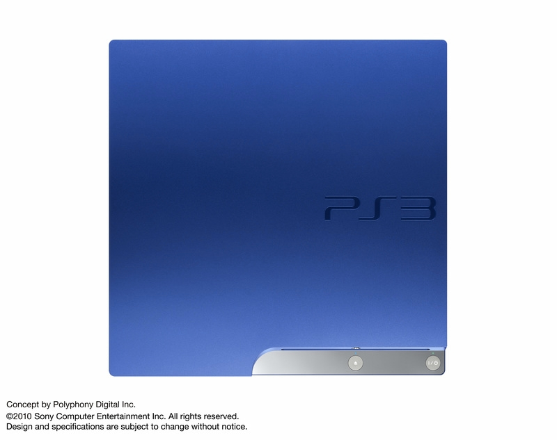 PS3 Bundle GT 5 Bleue Japon 007