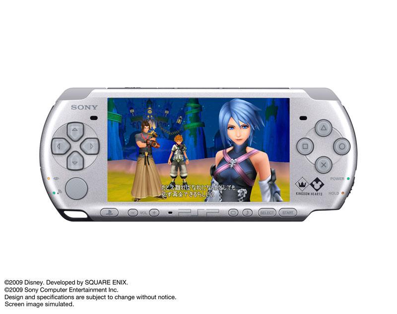 PSP KingdomHearts 01