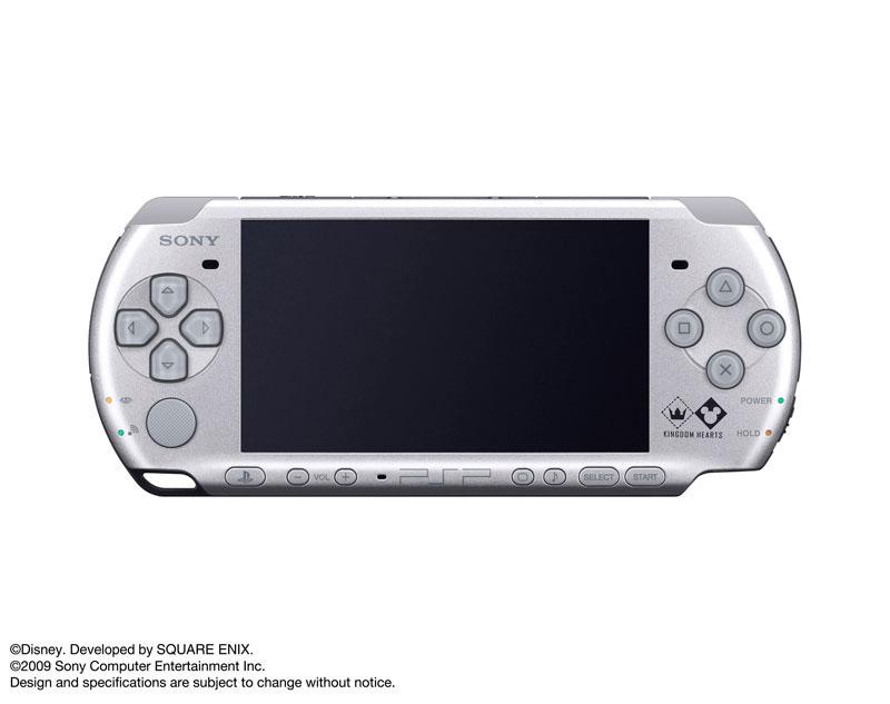 PSP KingdomHearts 03