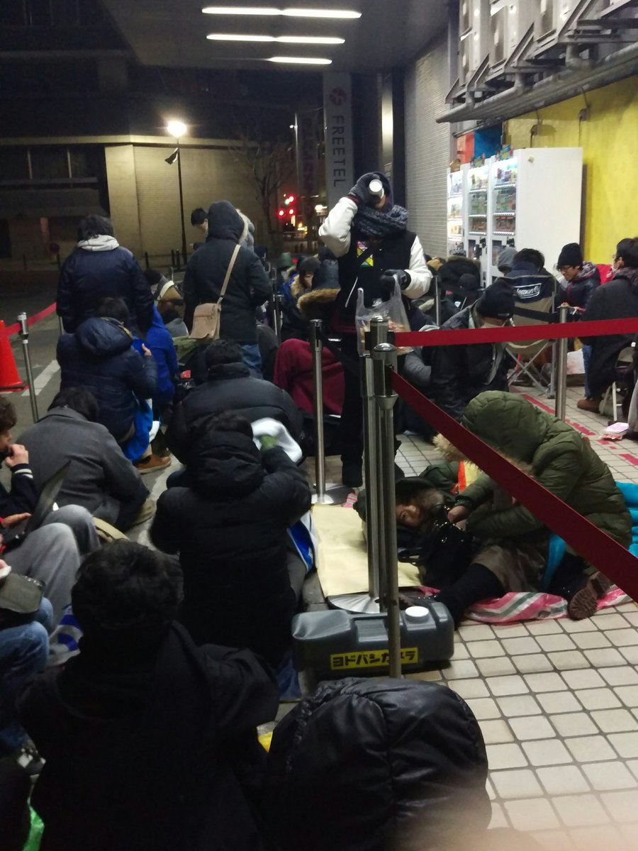 PSVR Queues Japon 07