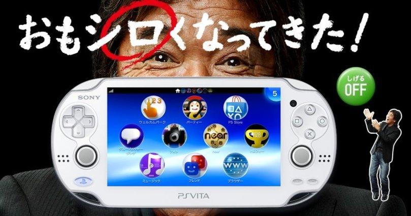 PS Vita Crystal White 1