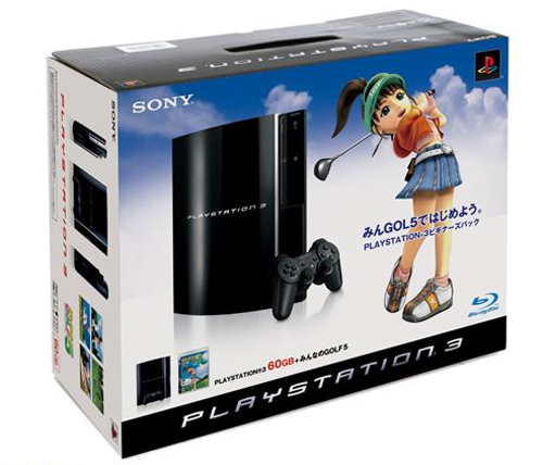 Pack PS3 Japon Every Golf 5 002