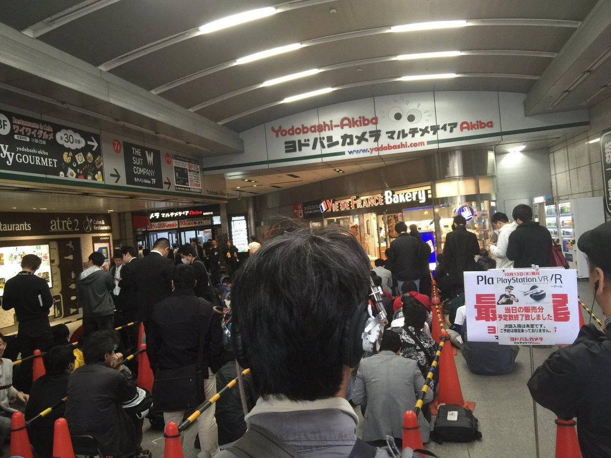 PlayStationVR Lancement Japon 03