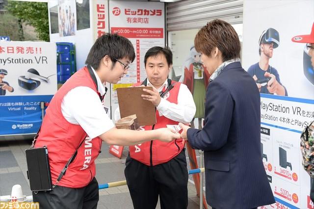 PlayStationVR Lancement Japon 07