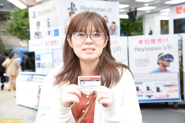 PlayStationVR Lancement Japon 08