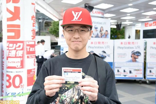 PlayStationVR Lancement Japon 09