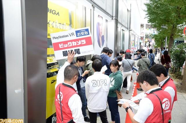 PlayStationVR Lancement Japon 10