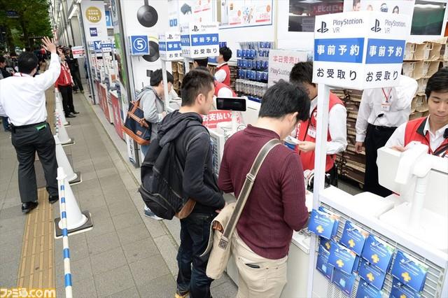 PlayStationVR Lancement Japon 11