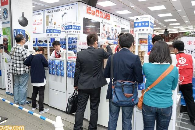 PlayStationVR Lancement Japon 12