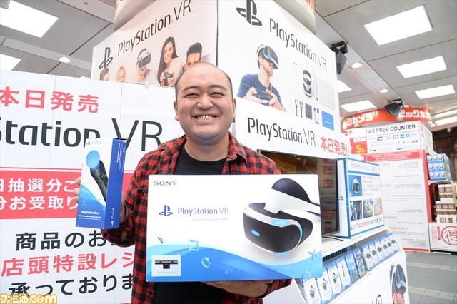PlayStationVR Lancement Japon 14
