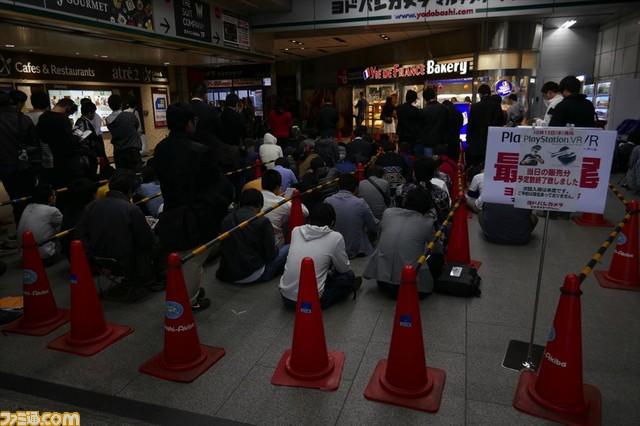 PlayStationVR Lancement Japon 15