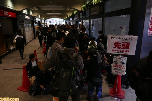 PlayStationVR Lancement Japon 16