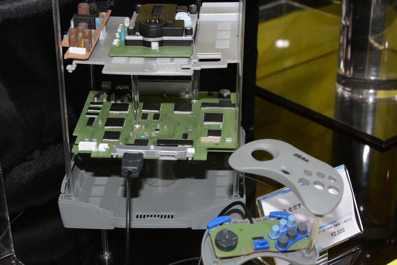 PlayStation Saturn Bandai Japon 06