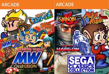 SEGA Collection 1
