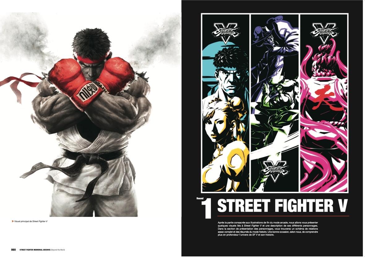 Street Fighter Beyond the World 1