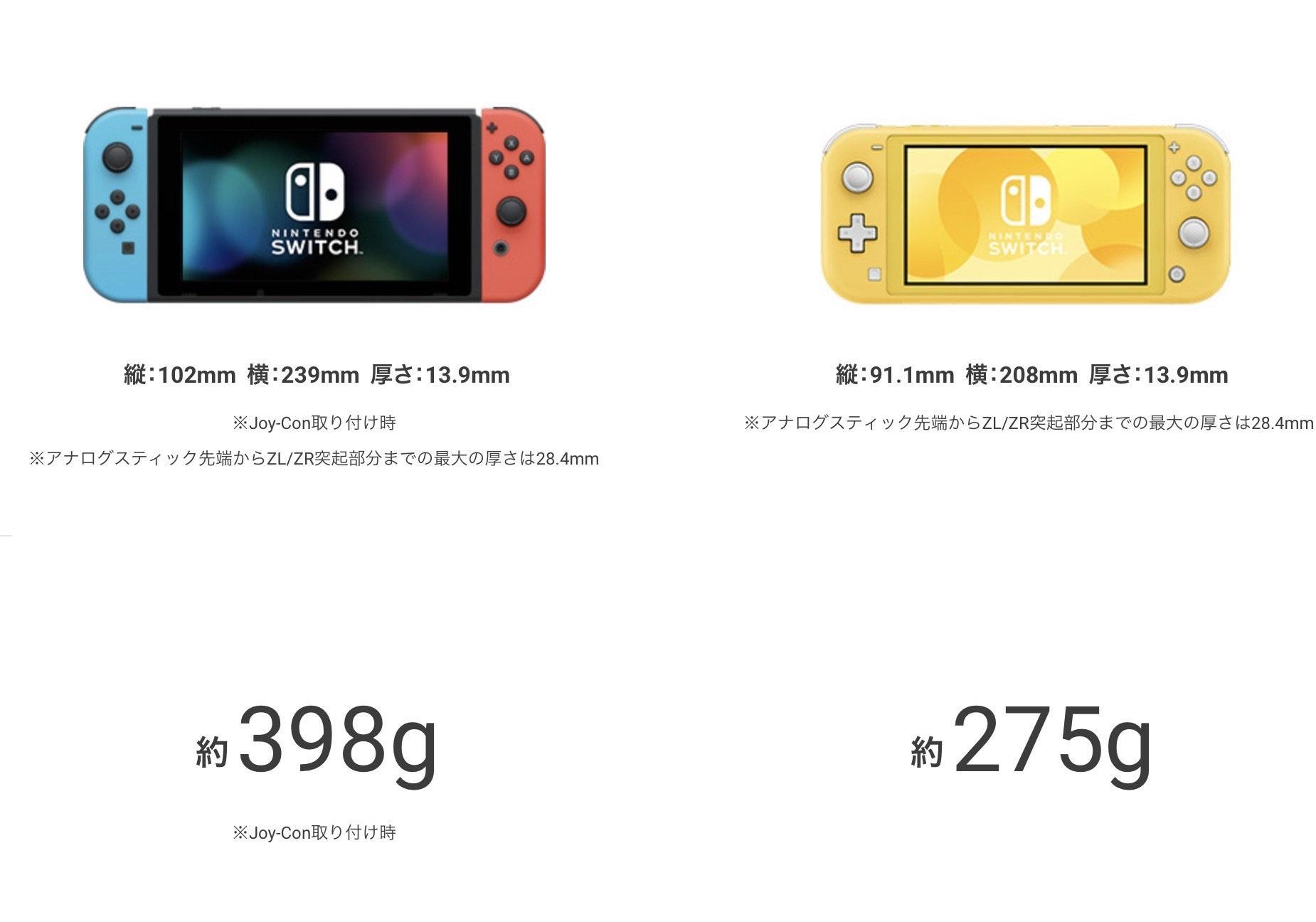 Switch Lite et Switch Comparatif