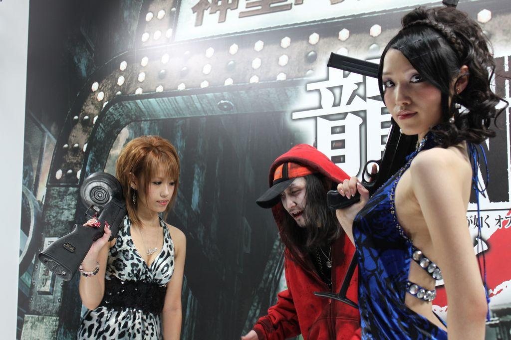 Tokyo2010 Babes 012