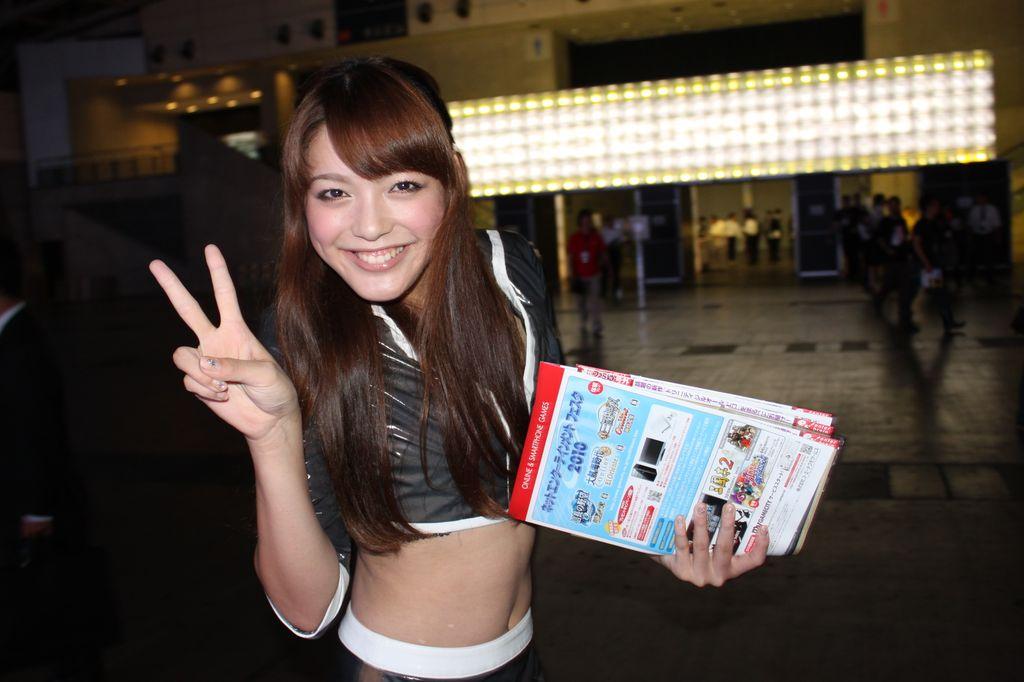 Tokyo2010 Babes 032