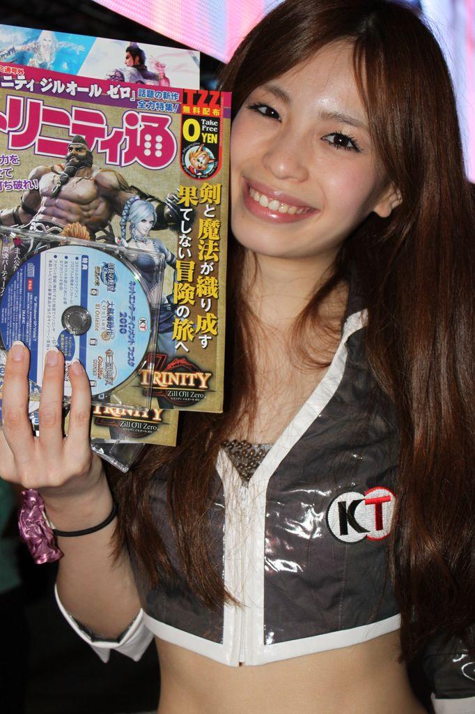 Tokyo2010 Babes 038
