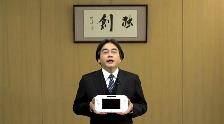 Wii-U-Conf-Pre-E3 001