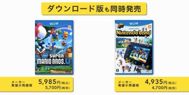 WiiU Conference Japonaise 03