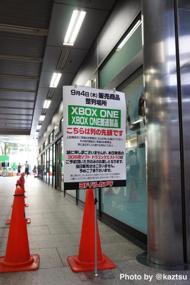 XboxOne LancementJap 11