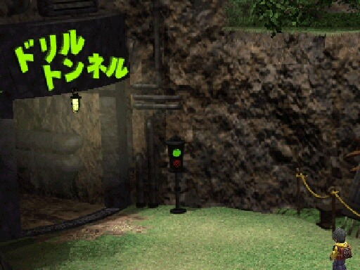 DigimonWorld PS Editeur 006