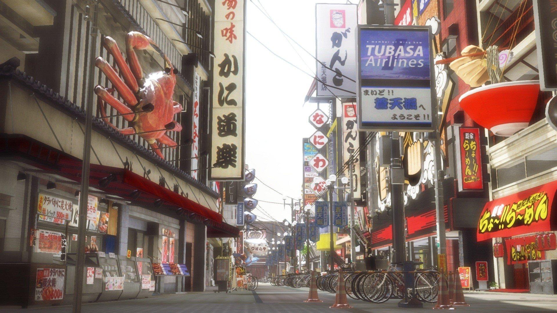 Yakuza5 PS3 Editeur 032