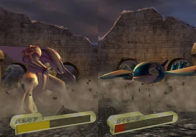 PokemonBR Wii Editeur 003