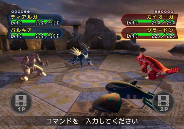 PokemonBR Wii Editeur 004