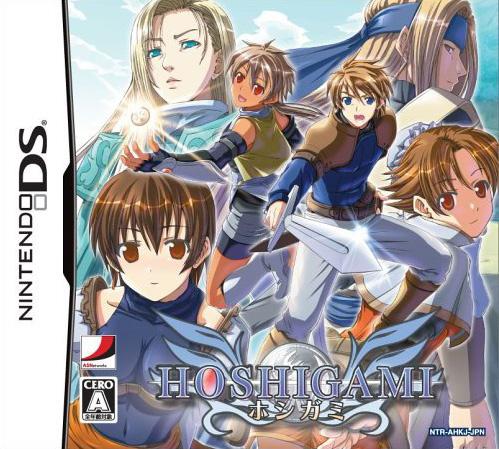 HoshigamiRemix DS Jaquette 003