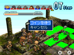 Hoshigami DS Editeur 007