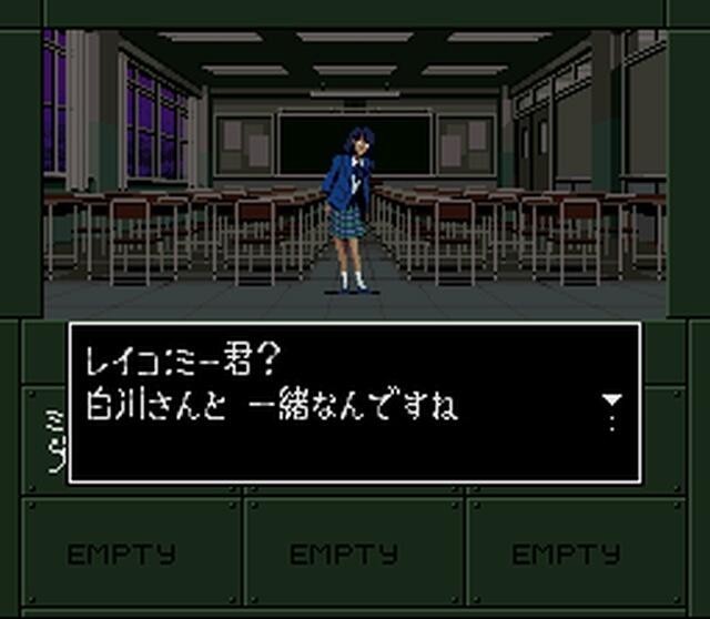 ShinMegamiTenseiif... SNES Editeur 008