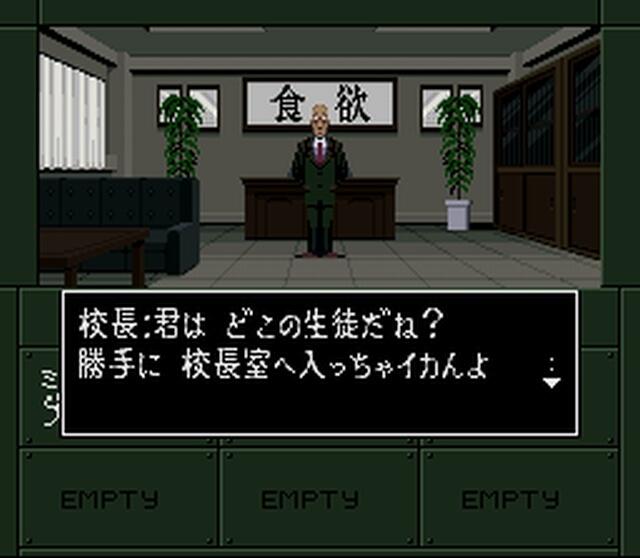 ShinMegamiTenseiif... SNES Editeur 009