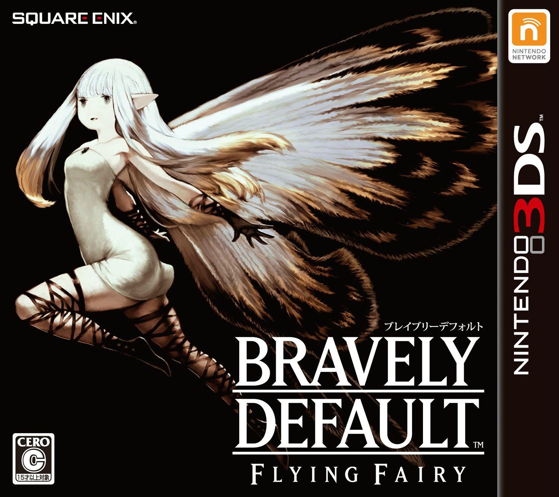 BravelyDefault-FlyingFairy 3DS Jaquette 001