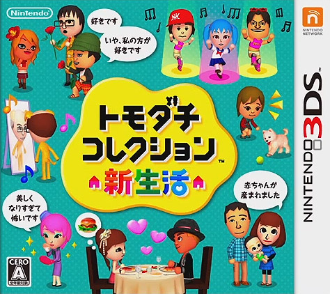 TomodachiCollection-NewLife 3DS Jaquette 001