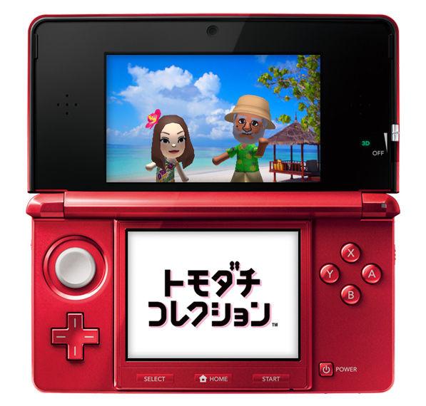 TomodachiCollection3DS-titreprovisoire- 3DS Editeur 003